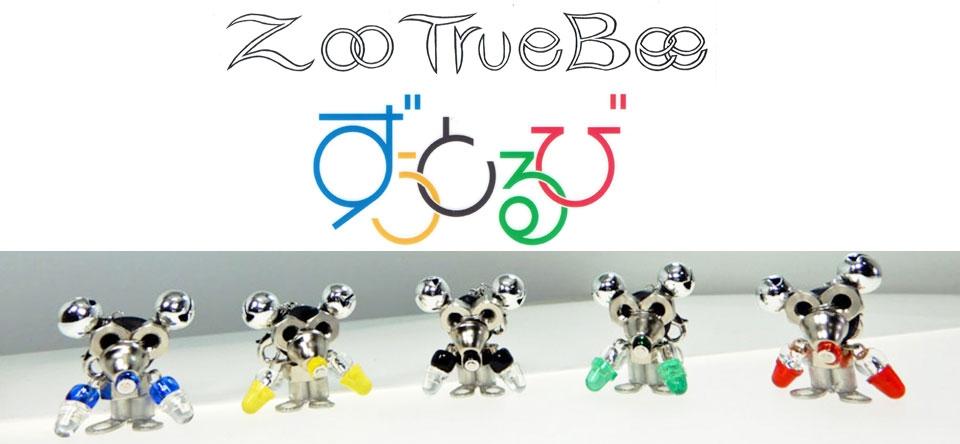 slide_zoo
